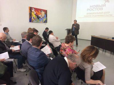 НПП «Интор» приняло участие в круглом столе «Цифровая трансформация предприятия легкой промышленности. Проблемы и решения»