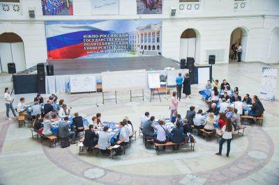 Сотрудники НПП «Интор» приняли участие в форсайт-сессии Технологическая Точка кипения «Новый ПолиТех»