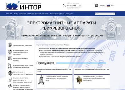 Обновился дизайн и функциональность сайта НПП «Интор»