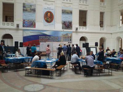 20 июня состоится конференция «Результаты форсайт-сессии «Технологическая Точка кипения «Новый ПолиТех»: проекция НТИ в целях ускоренного развития Донского региона»